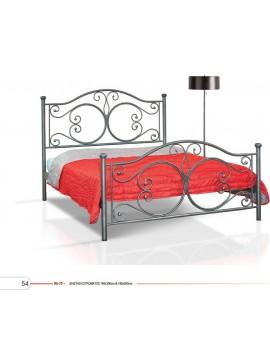 Κρεβάτι Ν75 , 160χ190ή200( για στρώμα)υπέρδιπλο