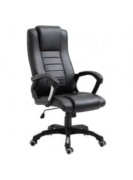 Πολυθρόνα Γραφείου Μαύρη από Συνθετικό Δέρμα  20228