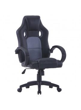 Καρέκλα Gaming Γκρι από Συνθετικό Δέρμα  20186
