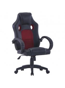 Καρέκλα Gaming Μπορντό από Συνθετικό Δέρμα  20188