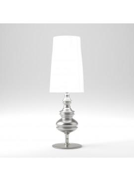 Επιτραπέζιο Φωτιστικό 25x25x78 με υφασμάτινο Λευκό καπέλο, Χρώμιο, 1 Λάμπα Τύπου Ε27, TOP-2320-1TX